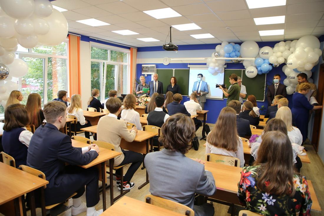 Вовремя встречи сучениками «Газпром-класса»
